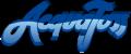 Logo-Acquajoss-easyappear-app